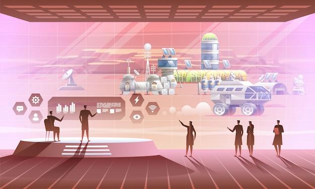 Интерьер космической базы с видом на инопланетный поселок.
