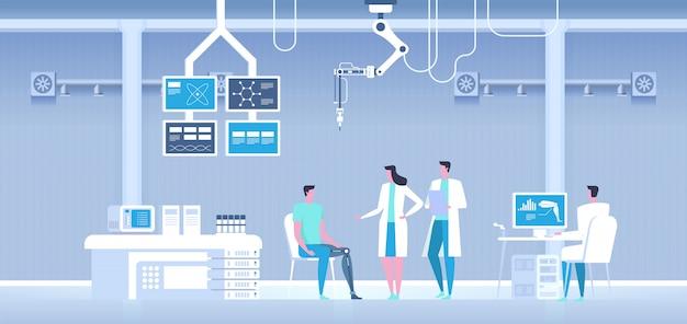 Научная лаборатория. человек с бионической ногой как протез.