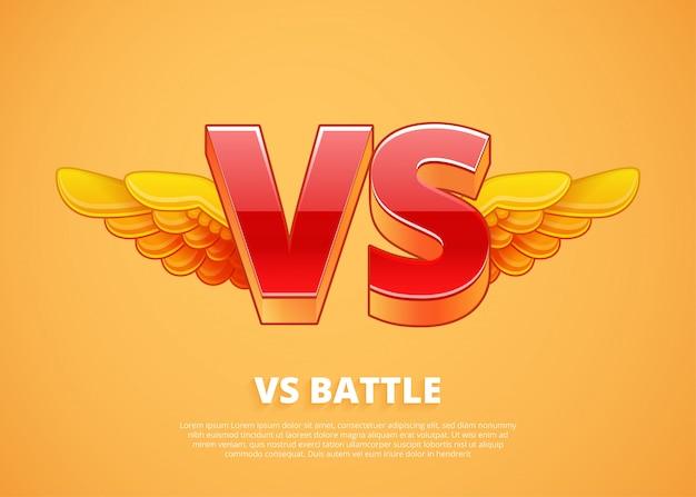 対ロゴ。スポーツおよび戦いの競争のための手紙。