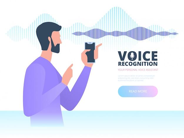 音声認識。インテリジェントな音声パーソナルアシスタント技術コンセプト。