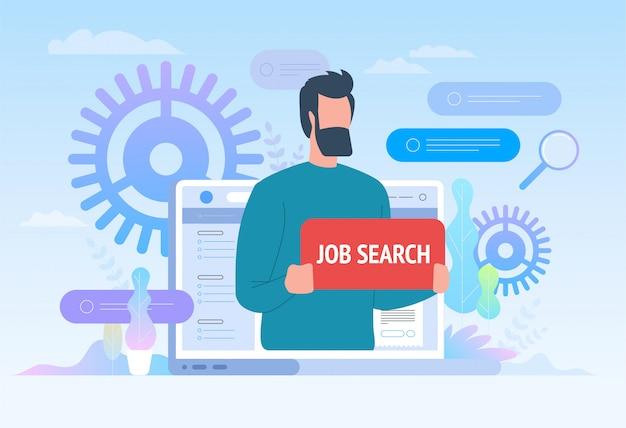 Поиск работы. сотрудник ищет работу.