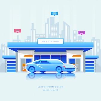 車でのガソリンスタンド