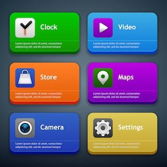 Интерфейс с веб-элементами