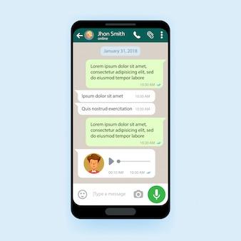 Мобильный интерфейс пользователя