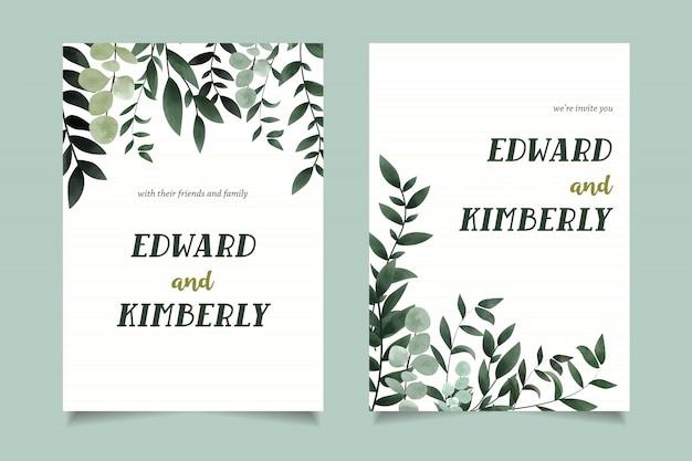 シンプルな緑の水彩招待状カードのデザインテンプレート
