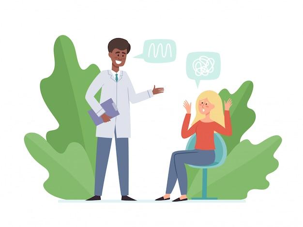 医師と患者とのオンライン医療相談のコンセプト