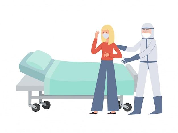 患者と白で隔離防止服の医師のイラスト。コロナウイルスの予防マスクに立っている医療従事者が病気の女性の就寝をサポート