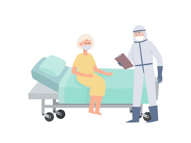 患者と白で隔離防止服の医師のイラスト。病気の老婦人を支えるコロナウイルスの予防マスクで立っている医療従事者