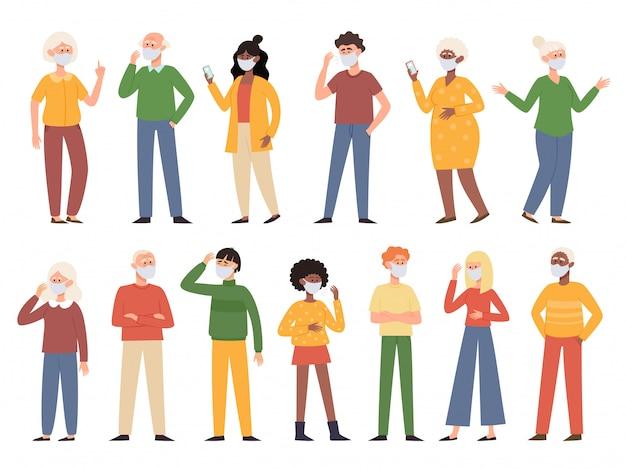 白で隔離医療フェイスマスクで立っている老いも若き男性と女性のベクトルイラスト。都市の大気汚染、空中感染症、コロナウイルスの予防マスクのさまざまな特性。