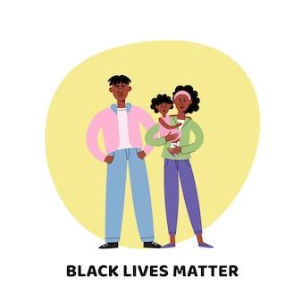 立っているアフロアメリカンの男、女と子供、黒の生活のベクトルイラスト問題図