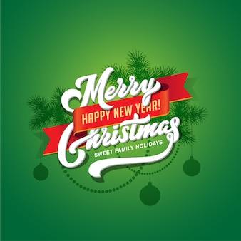 メリークリスマスと新年あけましておめでとうございますテキスト書道レタリンググリーティングカード
