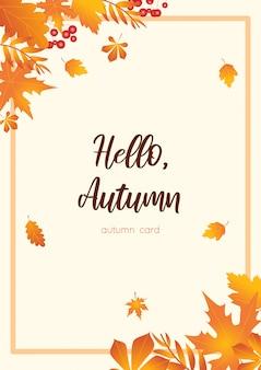 秋のオレンジ色のカード