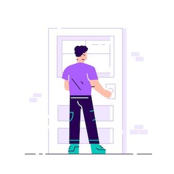 ドアのノブを保持している若い男性キャラクター。建物に入る。立っている、開いている、ドアを閉めるスマートカジュアルな服装で若い笑顔魅力的な労働者。白で隔離される平らな図