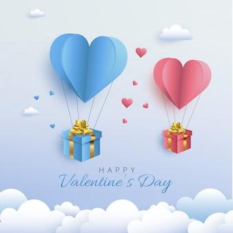 幸せなバレンタインのグリーティングカードのデザイン。熱気ハートバルーンと休日のバナー。ペーパーアートとデジタルクラフトスタイルの図