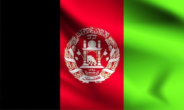 アフガニスタンの国旗が風に吹かれています。シリーズの一部。アフガニスタンの旗を振っています。