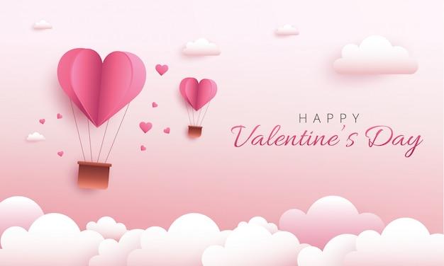 幸せなバレンタインのグリーティングカードのデザイン。熱気球と休日バナー