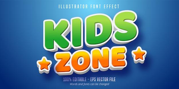 キッズゾーンのテキスト、キッズセクションスタイルの編集可能なテキスト効果