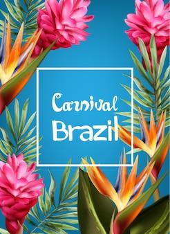 熱帯の花のエキゾチックなフレームの水彩画