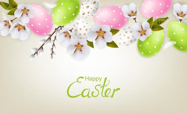 桜とイースターのカラフルな卵