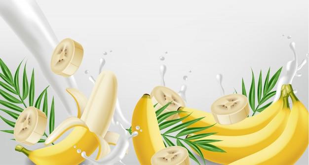 バナナのしぶき