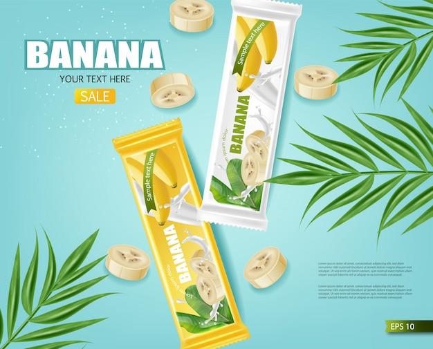 バナナチョコレートバナー