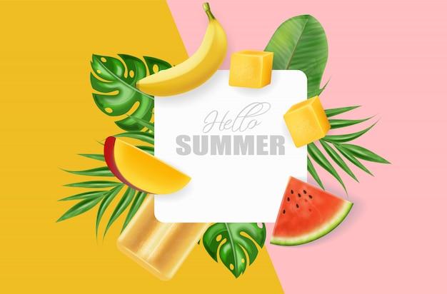 Летняя рамка с фруктами и листьями
