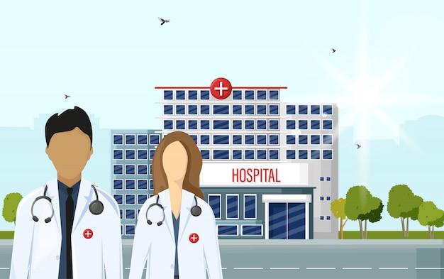 病院のフラットスタイルの医師。医療センターのコンセプト。開業医の若い医師の男性と女性、病院の建物