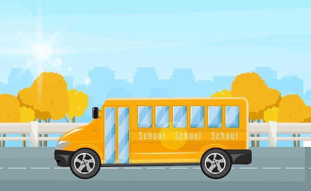 Школьный автобус плоский стиль иллюстрации