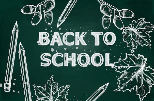 学校のバナーに戻る。チョークアウトライン描画テクスチャ