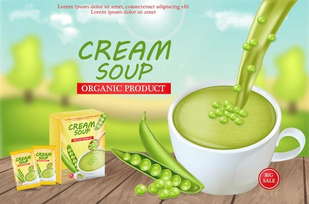 モックアップのグリーンピースのスープ