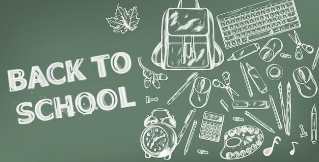 Снова в школу баннер. продажа школьных принадлежностей, продвижение рекламы, плакат. мел рисование текстур