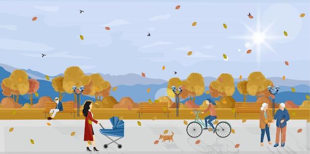 Люди в парке осенью плоский стиль