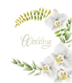 水彩花の花束
