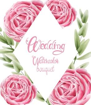 Свадебный акварельный букет с розовыми цветами и листьями