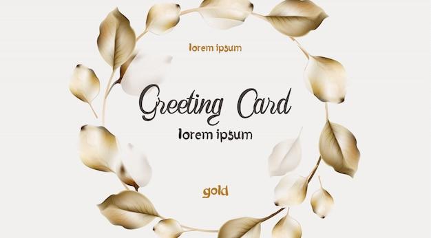 Свадебная открытка с золотыми листьями