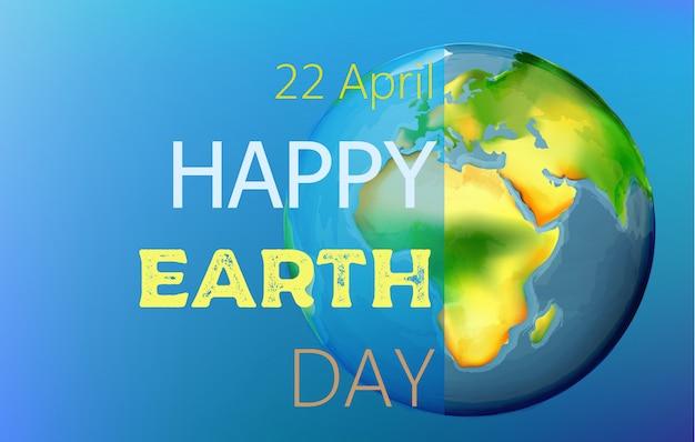 幸せな地球の日水彩図面