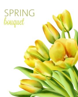 Акварель весенний букет из желтых тюльпанов с зелеными листьями