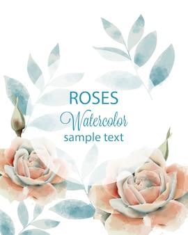 テキストのための場所と水彩のバラと葉のカード。青とベージュ色