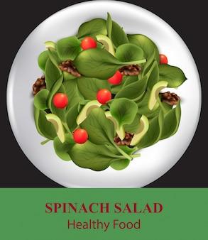 アボカドとホウレンソウのサラダ。現実的な食べ物のイラスト
