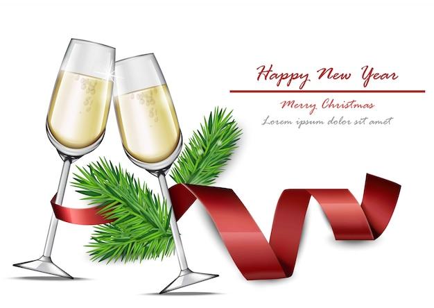 Новогодняя открытка с двумя бокалами шампанского