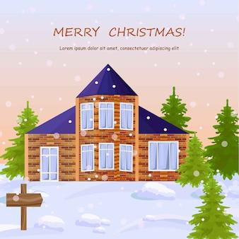 レンガの家と雪のメリークリスマスカード