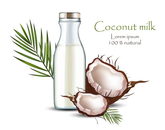 現実的なココナッツミルクボトル。食品アイデンティティパッケージングアップ