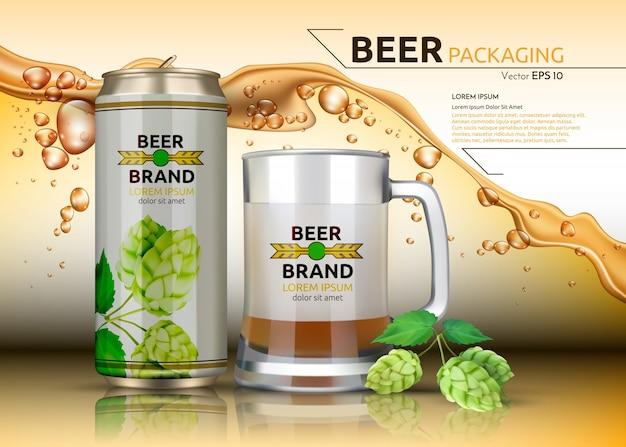 現実的なビールの金属製のボトルとガラス。ブランドパッケージングテンプレート。ロゴデザイン。スプラッシュビールの背景