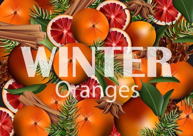 オレンジ色のスライスを持つ冬の背景ベクトル