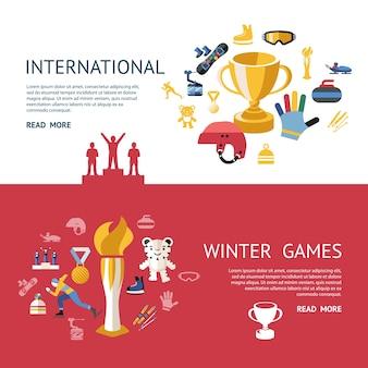Коллекция векторных зимних игр спортивных объектов набор иконок