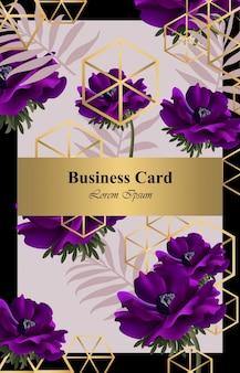 紫色のケシの花抽象的なデザインカードベクトル。名刺、ブランドブック、ポスターの背景