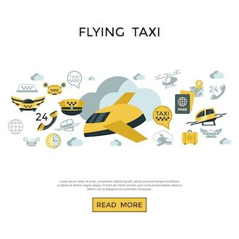Коллекция значков летящих такси