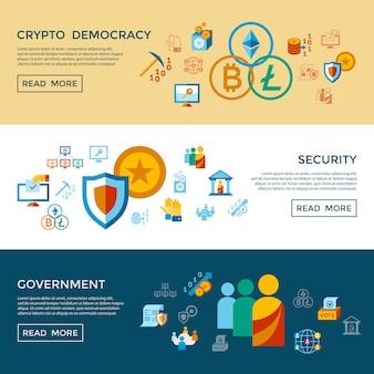 暗号の民主化とセキュリティアイコンの収集