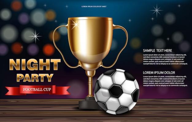 Золотая чашка и футбольный мяч