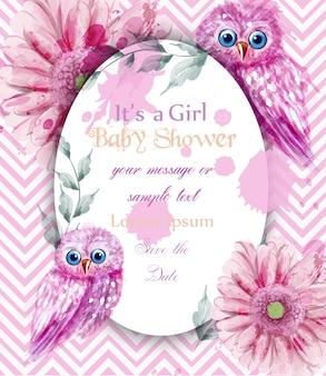 かわいいピンクのフクロウのカードのベビーシャワーの招待状水彩